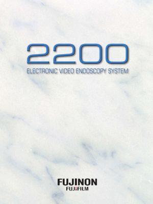 Endoscopio EPX 2200